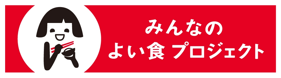 yoishoku
