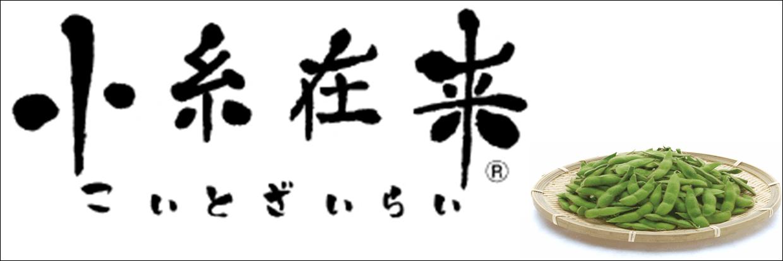 kotiozairai